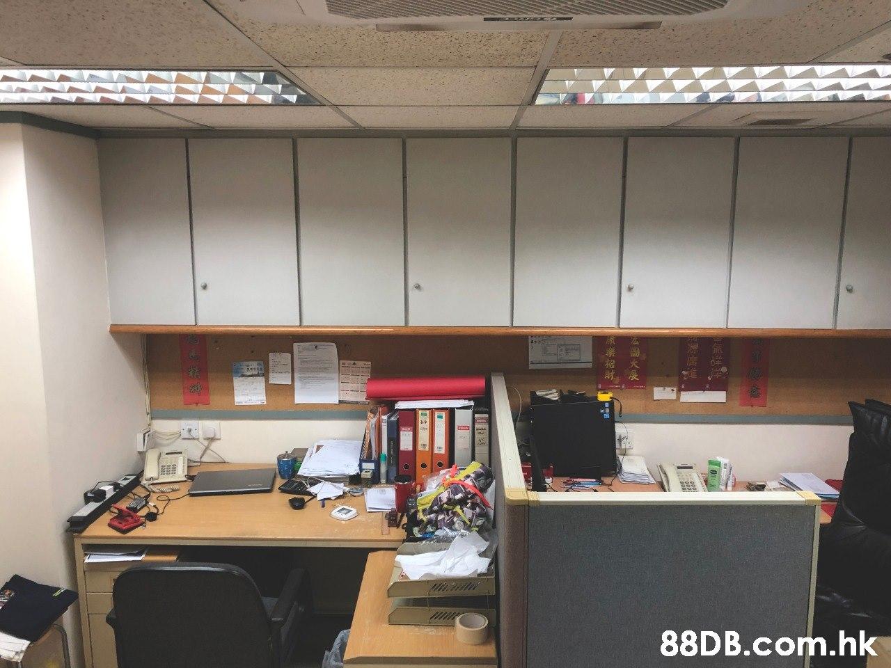 楽闇 .hk  Property,Building,Office,Room,Ceiling