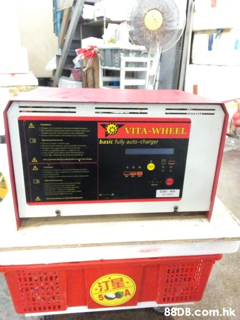 VITA-WHEEL basic fully auto-charger 5 .hk  Electronics,Machine,Technology,Electronic device