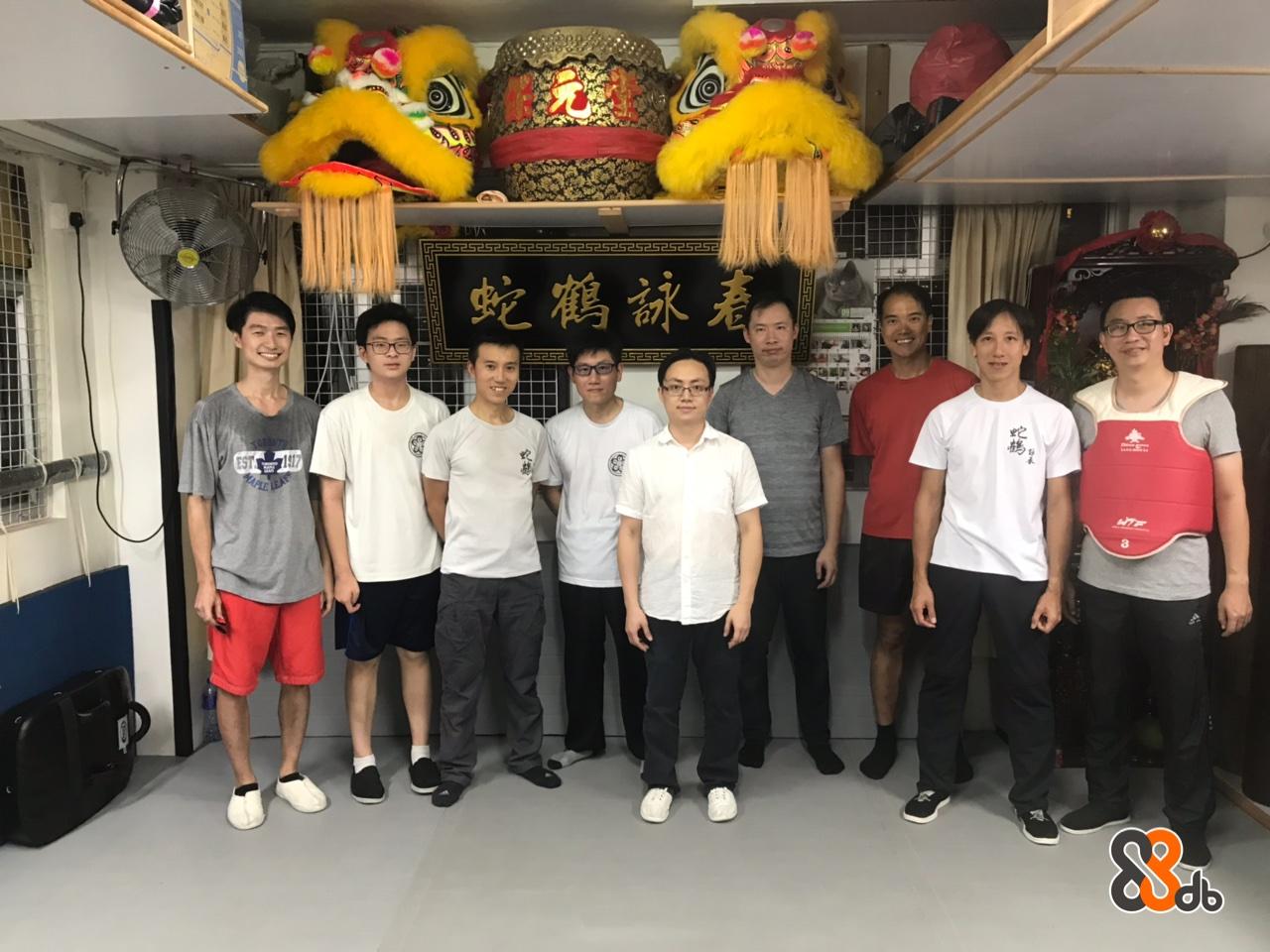 P525 蛇鶴詠春 EST1917 ALEEN  Social group,Team,Event,