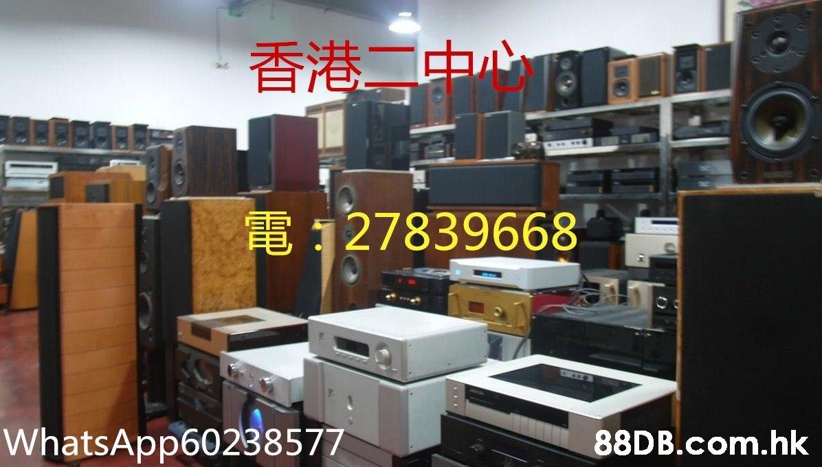 香港二中心 27839668 .hk WhatsApp602938577  Electronics,Property,Room,Furniture,Building