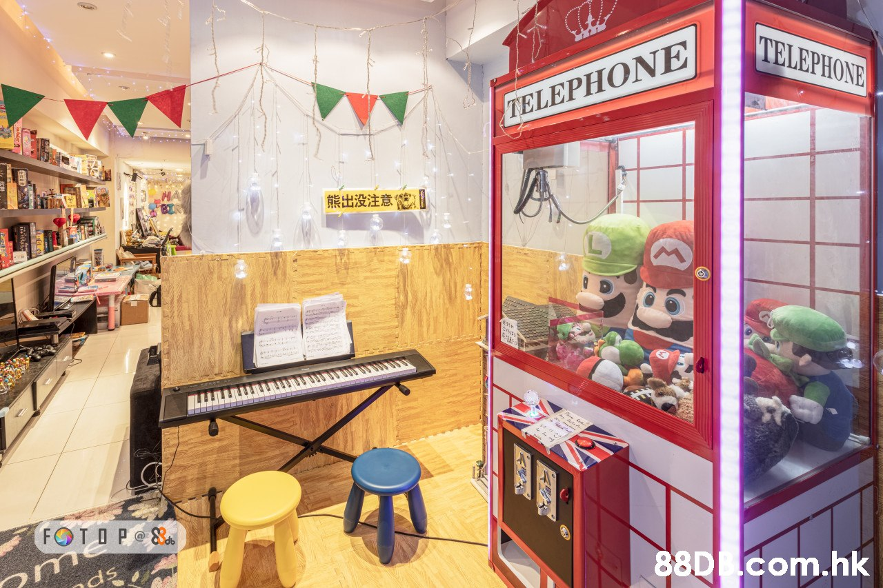 TELEPHONE TELEPHONE FOTO P 88DBCom.hk ads  Building,Room,Interior design,Retail,Toy