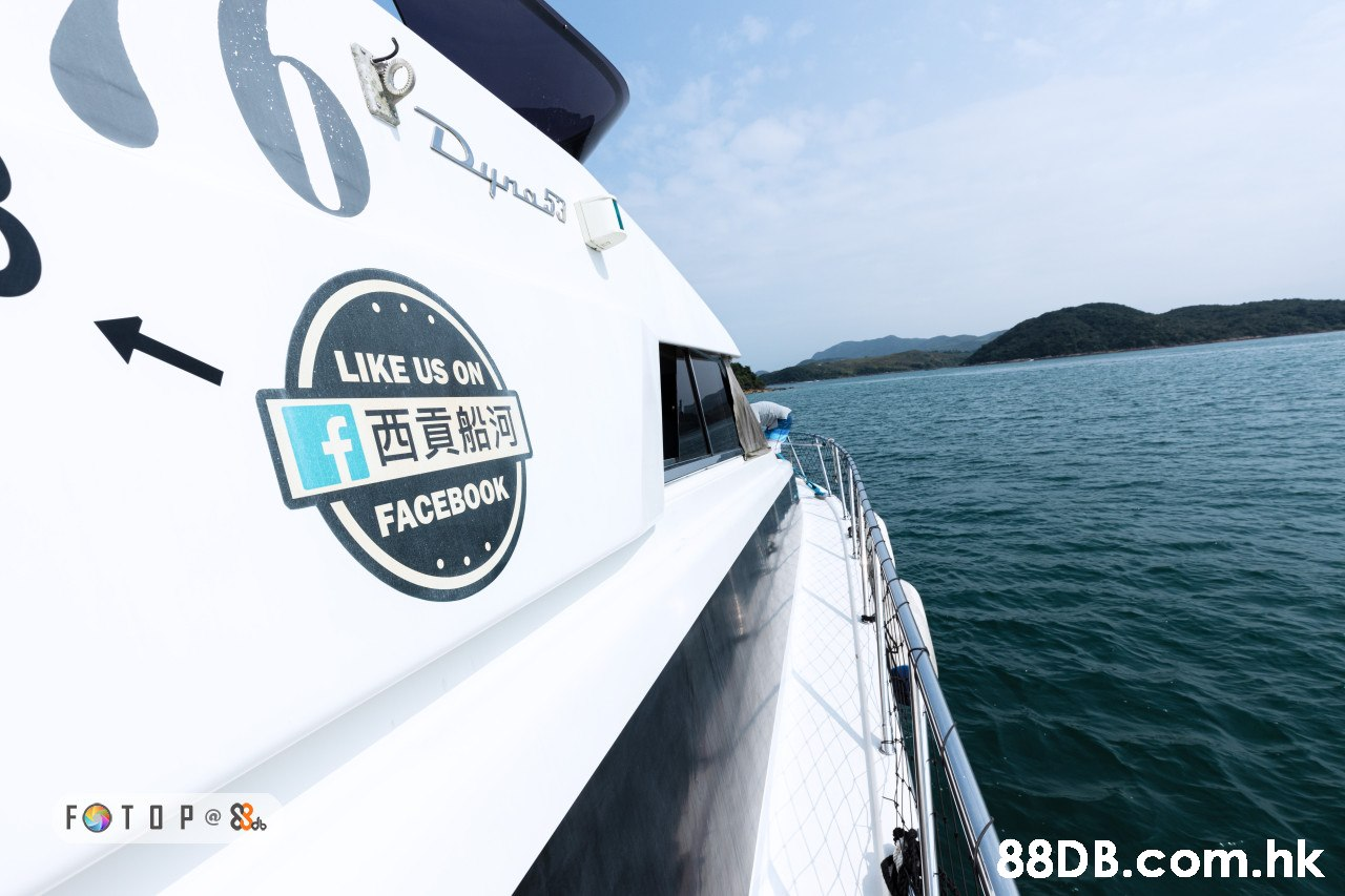 LIKE US ON f西貢船河 FACEBOOK FOT OP @ .hk,Vehicle,Water transportation,Boat,Speedboat,Yacht