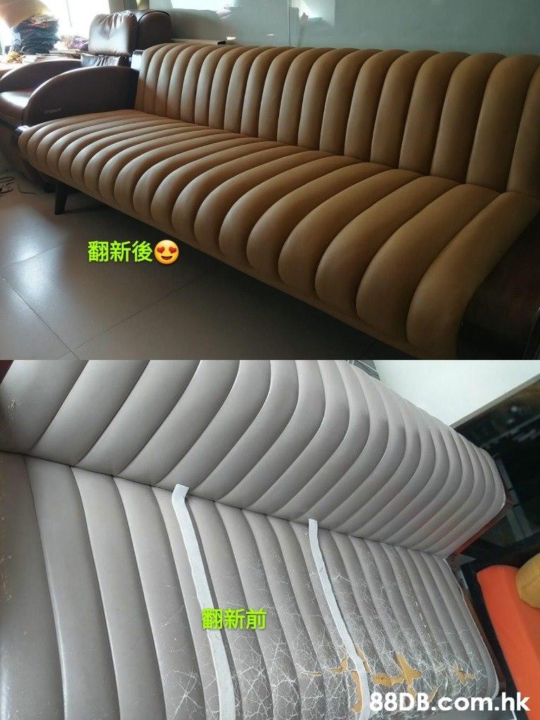 翻新後の .hk  Furniture,Couch,