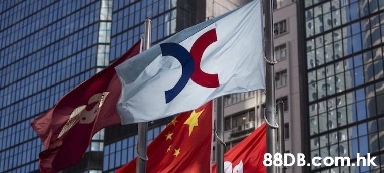 .hk  Flag,Metropolitan area,Banner,Facade,Advertising
