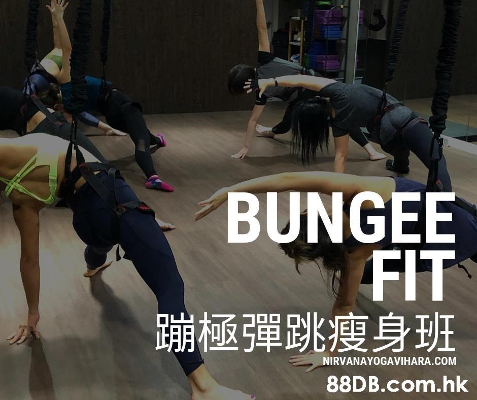 BUNGEE FIT NIRVANAYOGAVIHARA.COM .hk *wwwwermss  Dance,Street dance,Hip-hop dance,Leg,B-boy