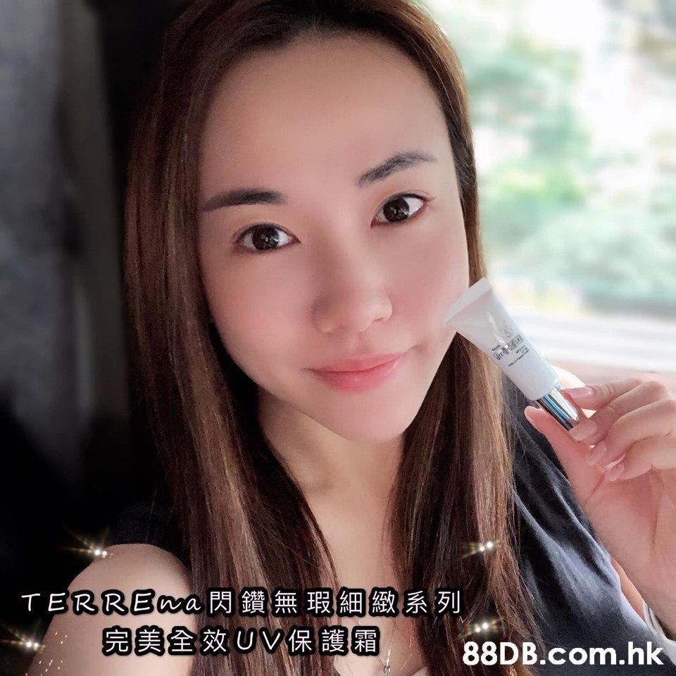 V.5 TERREMA閃鑽無瑕細緻系列 完美全效UV保護霜 .hk  Face,Hair,Eyebrow,Lip,Skin
