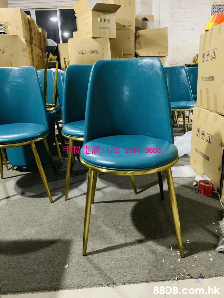 CHINA NA MADE IN CHINA 呼提 電話:132 60029660 .hk,Chair,Blue,Furniture,Room,Folding chair