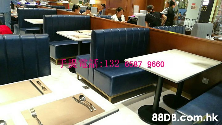 P:132 6587 9660 .hk  Property,Product,Office,Furniture,Table