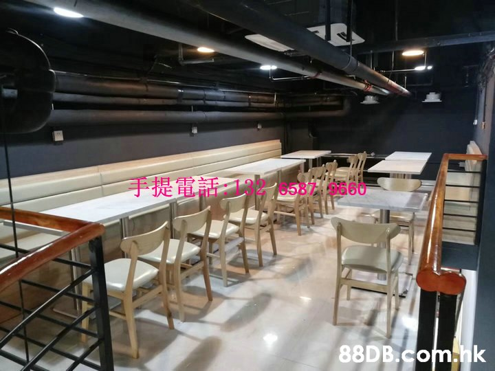 手提電話。 85870660 .ak  Building,Furniture,Ceiling,Interior design,Room