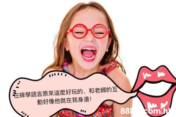 [精英導師會] 真誠地尋找具有豐富經驗和強大能力的合作伙伴,使用互聯網組織在線教學課程。合作伙伴: 將組織中國/台灣/香港/亞洲的學生參加在線課程