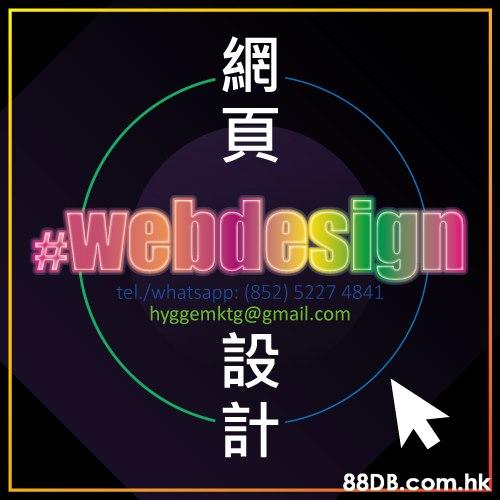 Webdesign tel./whatsapp: (852) 5227 4841 hyggemktg@gmail.com .hk 網頁 設計 DIH EH  Text,Font,