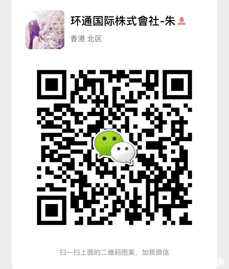 环通国际 株式會社-朱& 香港北区 扫一扫上面的二维码图案,加我微信 k  Text,Line,Font,Design,Square