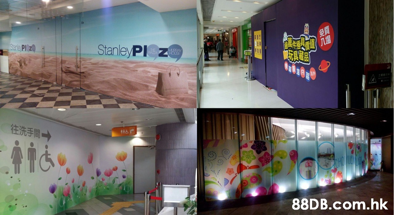 免費 Serne Plz StanleyPI z MRRAY 往洗手間→ .hk  Wall,Interior design,Ceiling,Architecture,Building