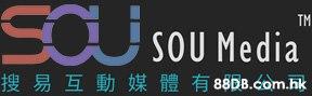 siU SOU Media TM 搜易互動媒 體有.录  Font,Text,Logo,Banner,Brand