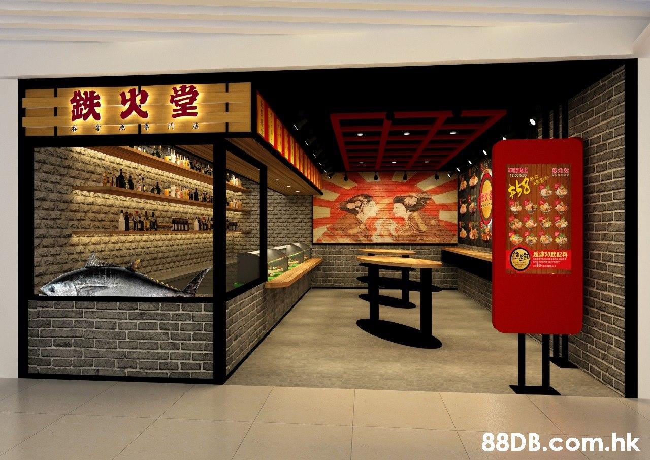 12:00-500 $58 超過30款 配料 .hk  Building,Architecture,