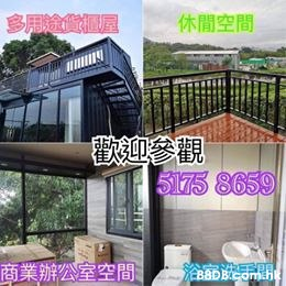 BHMAN 休閒空間 5173 8659 商業辦公室空間 BaDBom.h  Product,Iron,Architecture,Material property,Building