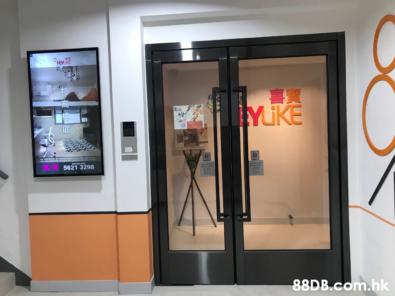HEYUKE YLKE EL213218 拉 Y 5621 3298 .hk  Door,Glass,Room,Automotive exterior,Advertising