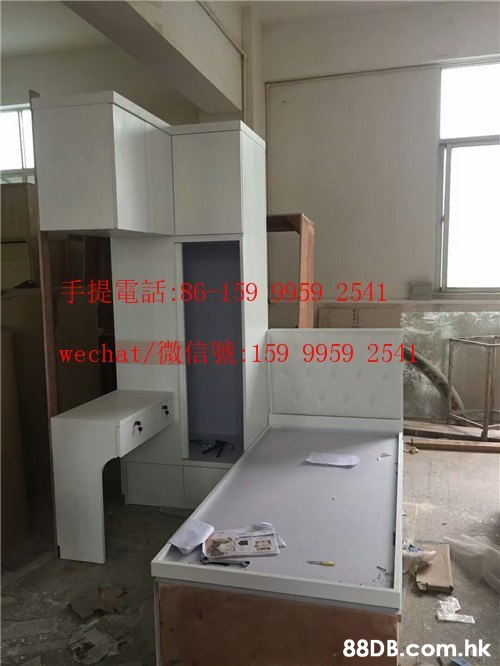 F 86-169959 2541 159 9959 254 wechat/ .hk,Property,Room,Building,