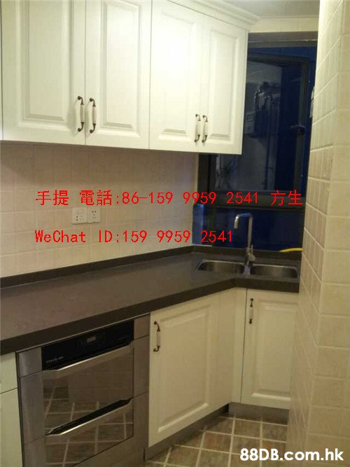 手提電話:86-159 959 2541方生 We Chat ID 159 9959 2541 .hk  Property,Cabinetry,Countertop,Room,Furniture