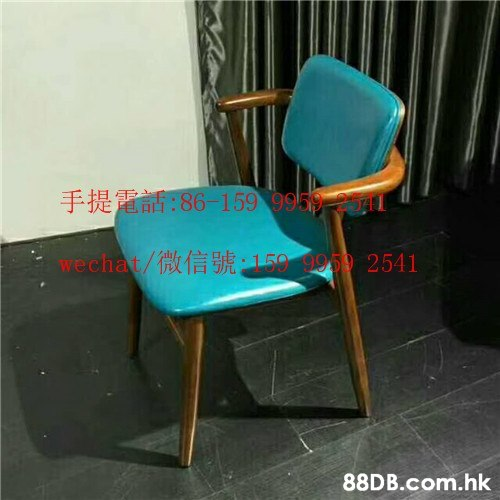手提電話:86-159 995 wechat/微信號:1506 2541 .hk,Chair,Furniture,Product,Turquoise,Folding chair