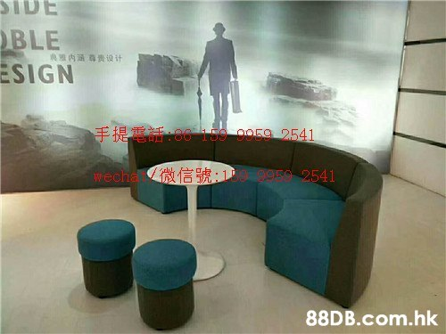 TDE OBLE ESIGN 典雅内湖尊 设计 手提電話.601 o05a 2541 9502541 wecha 微信號:1 .hk,Furniture,Couch,Table,Room,Interior design