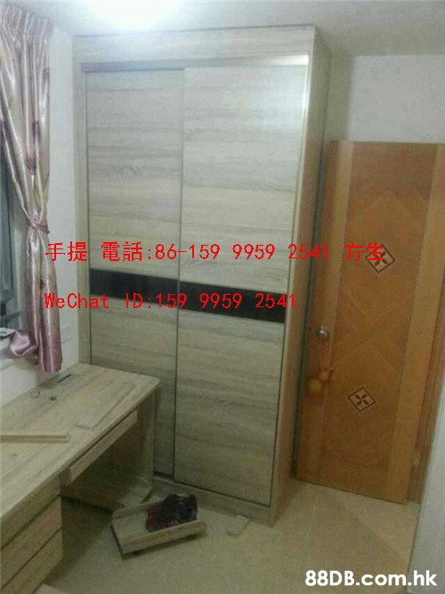 手提電話:86159 9959 2 We Chat ID 159 9959 2541 .hk  Property,Room,Furniture,Tile,Marble