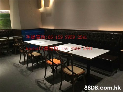 86-159 9959 2541 echat/ 159 9959 254 .hk,Property,Room,Table,Furniture,Restaurant