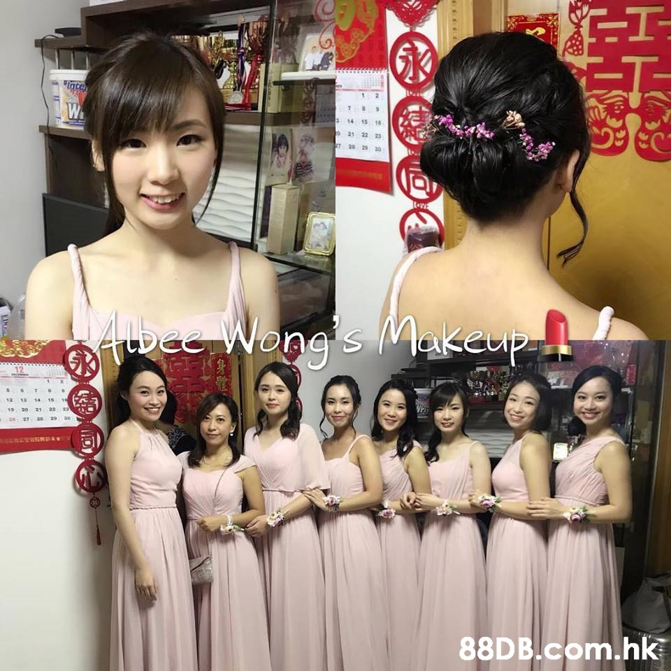 inte W 3 14 15 16 21 22 23 2722 30 bee Wong's Makeup 12 10 15 14 12 22 23 21 10 20 24 27 2 29 3e 88D B.com.hk THO ED  Hair,Hairstyle,Beauty,Shoulder,Bridesmaid