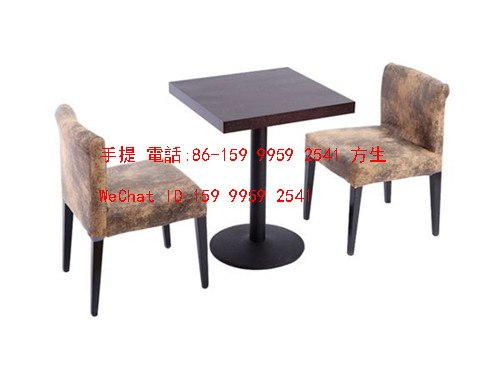手提電話:86-159959 541方生 We Chat D 59 9959 254  Furniture,Table,Product,Chair,Coffee table