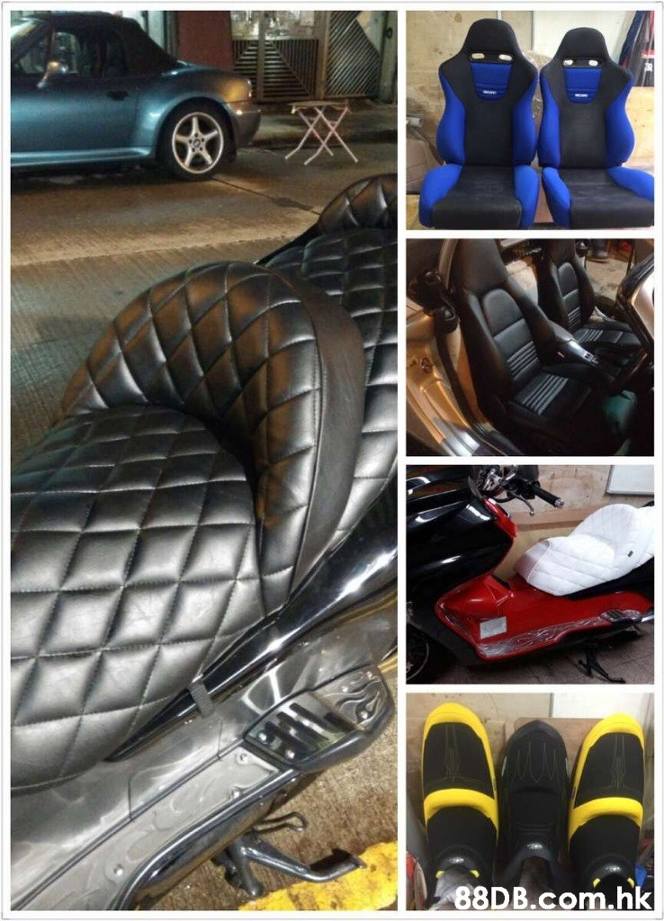 .hk  Footwear,Vehicle,Personal protective equipment,Car,Synthetic rubber