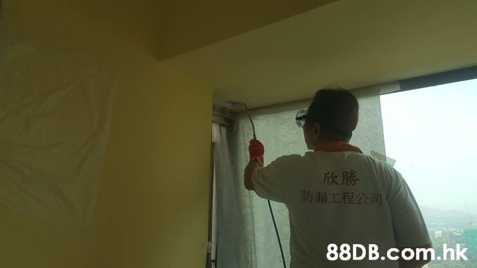 欣勝 防漏工程公司 .hk  Ceiling,Wall,Plaster,Plasterer,Room