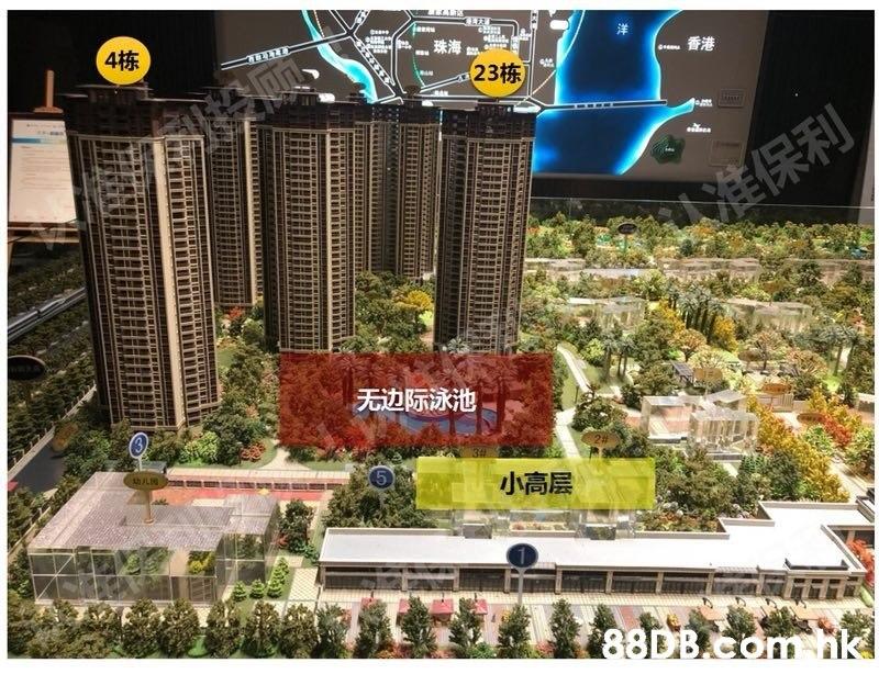 ieenu 4栋 ear 珠海 香港 23栋 建保利, 无边际泳池 幼儿园, 5 8CU 小高层 88DB.Com hk  Metropolitan area,Condominium,City,Human settlement,Urban area