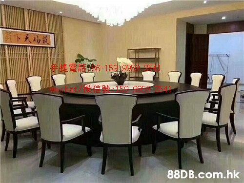 下天福 開舉電議她6-15g)99p 9.150 .hk  Room,Property,Furniture,Dining room,Interior design