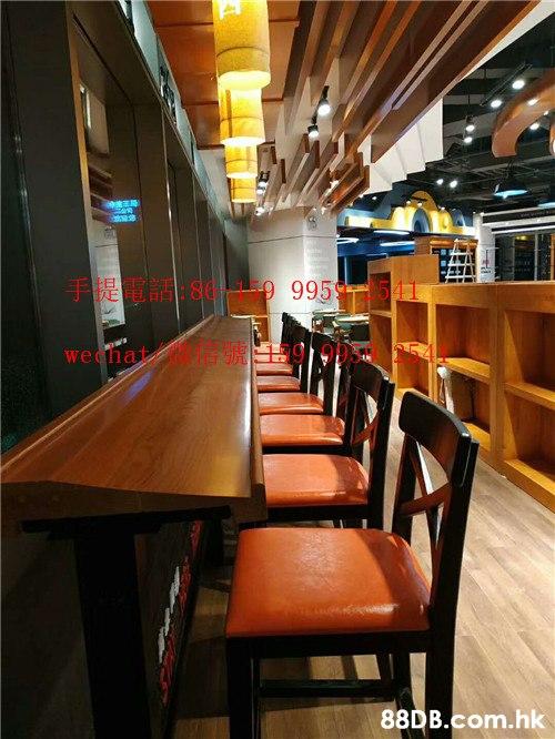 T 80 995 5 we natoh .hk  Restaurant,Building,Room,Interior design,Table
