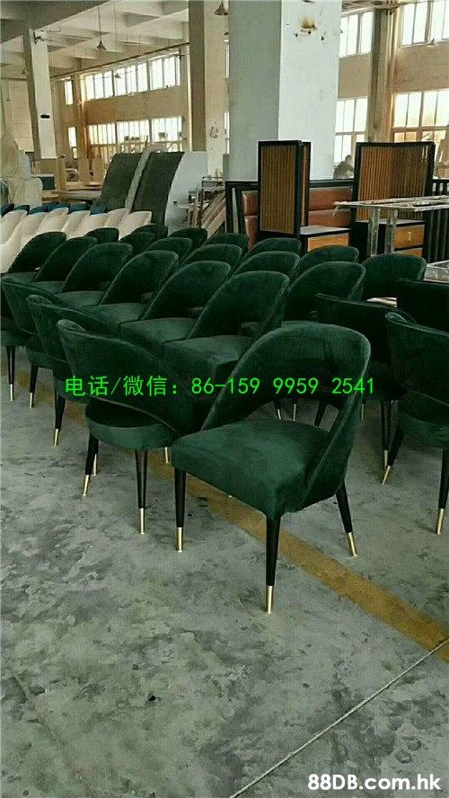电话/微信:86-159 2541 9959 .hk  Furniture,Chair,Room,Table,Armrest