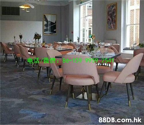 T : 86-15 19959 2541 eTATT .hk E  Property,Room,Furniture,Table,Restaurant