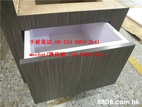 手提電話:86-159 9959 2541 wechat/信號150 0 .hk  Plywood,Wood,Furniture,Material property,Room