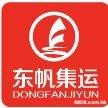 东帆集运 DONGFANJIYUN asos.com  Technology