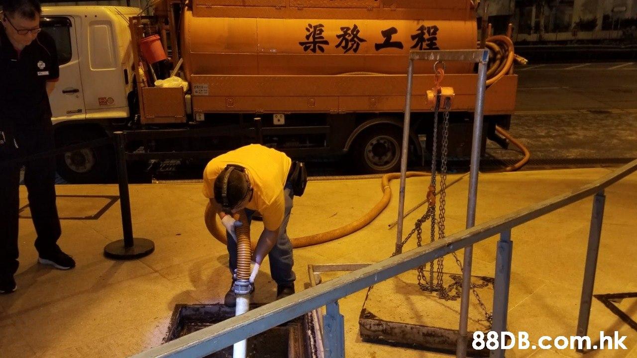 渠務工程 .hk  Vehicle