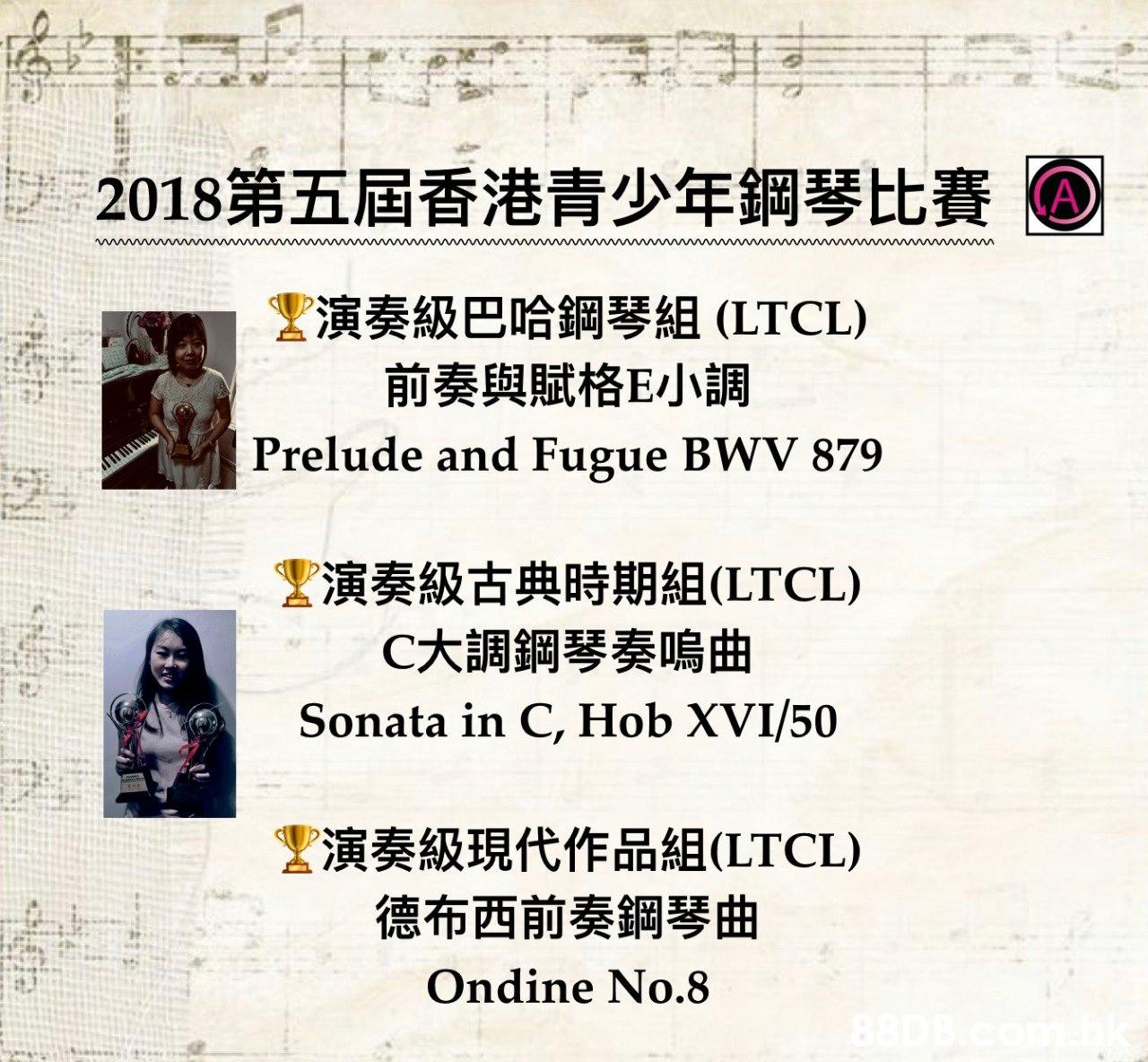 2018第五屆香港青少年鋼琴比賽O www ?演奏級巴哈鋼琴組 (LTCL) 前奏與賦格E小調 Prelude and Fugue BWV 879 演奏級古典時期組(LTCL) C大調鋼琴奏鳴曲 Sonata in C, Hob XVI/50 聖演奏級現代作品組(LTCL) 德布西前奏鋼琴曲 Ondine No.8  Text,Font,Line