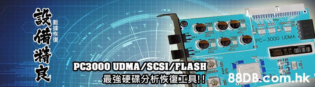 PC-3000 UDMA DEUTCHI SYS DEUTCHI SYSTEM CO. PC3000 UDMA/SCSI/FLASH 最強硬碟分析恢復重具則 .hk 數據恢復_  Font,Space,