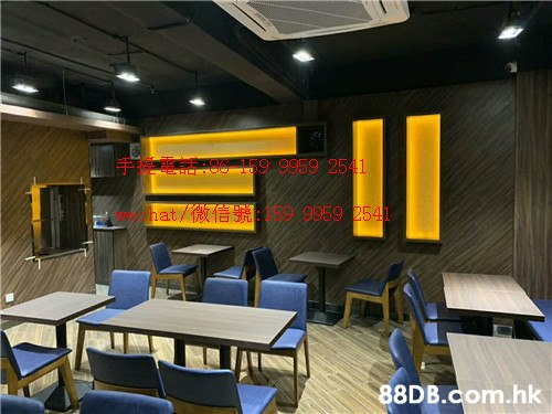 59 9959 2541 CT 8 9959 2541 hat/ .hk  Building,Room,Interior design,Fast food restaurant,Restaurant