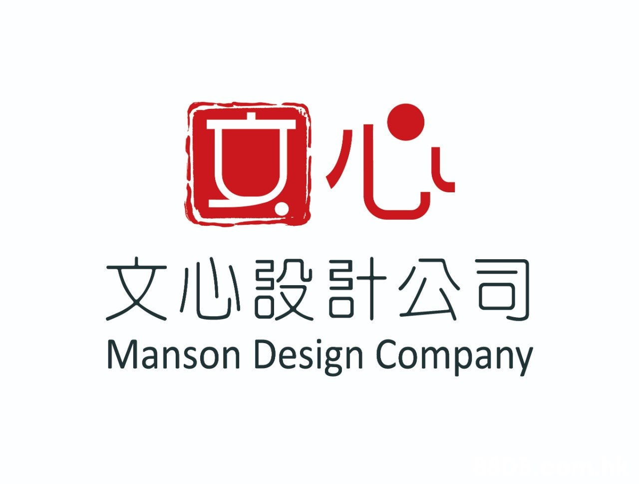 文心設計公司 Manson Design Company  Text,Logo,Font,Line,Brand