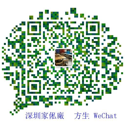 深圳家俬廠 方生 WeChat  Green,Font,