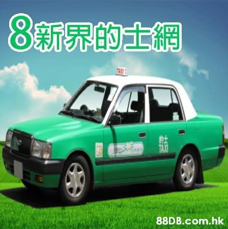 8F TAI .hk  Land vehicle,Vehicle,Car,Taxi,Toyota crown comfort