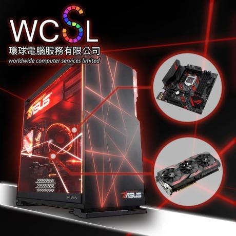 WCOL 環球電腦服務有限公司 worldwide computer services limited rEs www SUS  Product,Technology,Design,Graphic design,Visual effect lighting