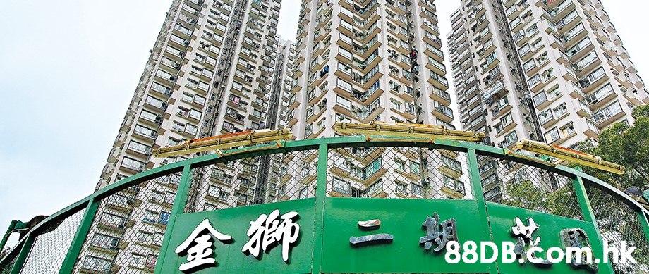 $88DB.Com.hk  Metropolitan area,Tower block,Condominium,Urban area,Green