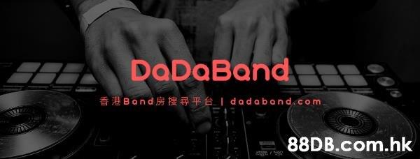 香港首個Band房比較平台 - DaDaBand