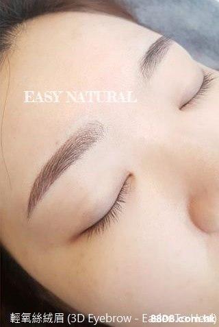 EASY NATURAL (3D Eyebrow - EaseBaohheal)  Eyebrow,Face,Eyelash,Skin,Forehead