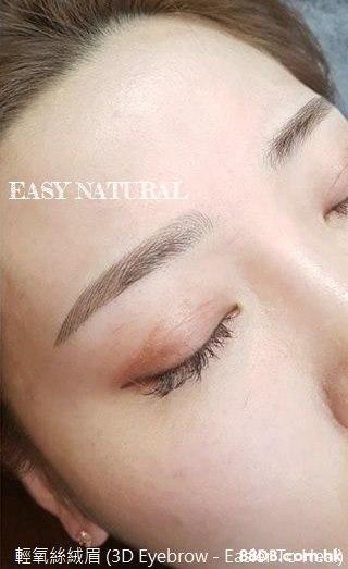 EASY NATURAL (3D Eyebrow - Ea8DBTaortebk  Eyebrow,Face,Eyelash,Skin,Forehead